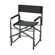 equipment new_0001s_0122_director-s-armchair