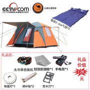 equipment new_0002s_0006_Desert-camel-tents-3-4-people-camping-outdoor-2-Package-Double-automatic-rain-camping-family-su